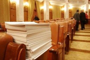 1372424885dosare,buget,parlament, camera deputatilor _MR